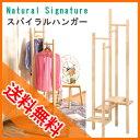 \ページ限定・カードケース付/ Natural Signature スパイラルハンガー 37040 ■送料無料■
