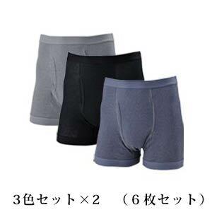 【即出荷】尿漏れパンツ 男性用 尿もれ対策 【紳士ちょいモレ対策 ボクサーパンツ3色組】2個