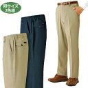 ハンティントンクラブ 旅に重宝パンツ 同サイズ2色組■送料無料■