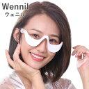 Wennilウェニル SXC-35 ピンク&ホワイト ■送料...