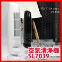 【即出荷】タワー型空気清浄機【SL7039】エアークリーナー フィルター交換不要の通販