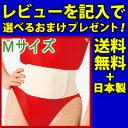 【即出荷】遠赤外線 磁気サポーター 【送料無料・代引料無料】...