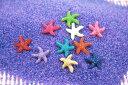 ヒトデモチーフ アソート 10色×各2個ずつ 20個 アクセサリーパーツ 夏 アクセサリーパーツ 材料 素材