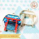 レジン枠 日本風景 厳島神社 1個 レジン パーツ 空枠 ハンドメイド 材料