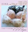 【数量限定】ZUKA単品ブラ3セット福袋・最大9125円相当(ショーツは付きません)【RCP】