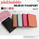 パスポートケース 首下げ スキミング防止 パスポートケース かわいい 革 パスポートケース スキミング 航空券 パスポートケース レザー..