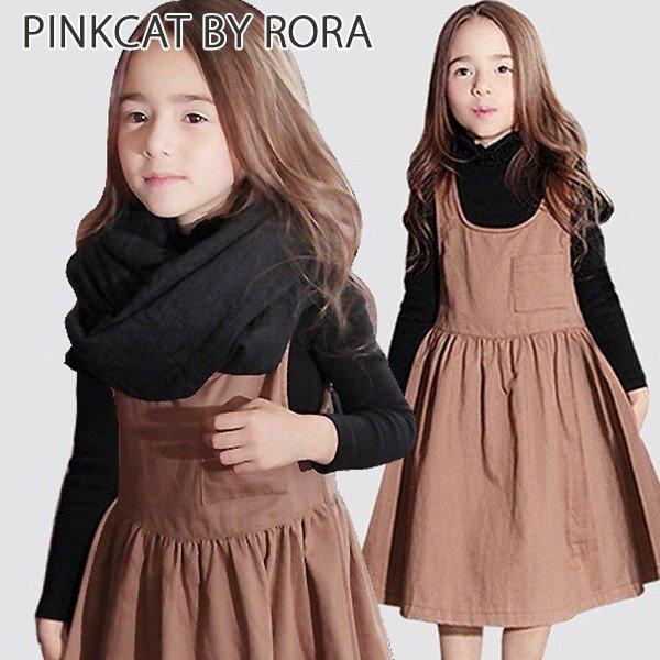 思わず振り向きたくなる可愛らしさがある子供服Roraナチュフレアジャンパースカートジャンパースカート
