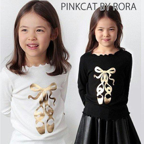 子供服RoraバレエシューズプリントTシャツ(2color)子供女の子長袖トップス秋冬子供服大人っぽ