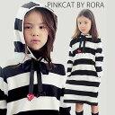 太ピッチのロングワンピースで大人っぽいカジュアルスタイルを 子供服Rora ロング丈 パーカーワンピ...