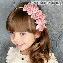 子供服Rora レボン カチューシャ(2color) カチューシャ ヘアアクセサリー フォーマル