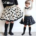 子供服Roraオンリー スカート(2color) 子供服 フォーマル 女の子 入園式 卒園式 キッ