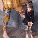 AC53【Rora アート レギンス(2color)】大輪のローズや皇帝ダリア等、シック&大人可愛い花をいっぱい咲かせたおしゃれ子供レギンス♪