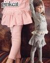 AC32【Rora カルラ スカートパンツ(2color)】女の子らしさがぐっと際立つ、マーメイド風シンプルスカッツでワンランク上のナチュカワコーデを♪