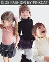 タートルネック 子供 無地Tシャツ 白 黒 ピンクAA54【Rora リリナ くしゅくしゅT(3color)】タートルネックをイマドキ風にアレンジしたくしゅっと...