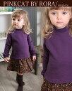Purpleops11