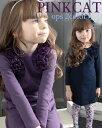 子供 ロングワンピース キッズ 長袖 紺色 パープル RK-OPS6-1【Rora ルンナ ロングワンピース(2color)】控えめなAライ…