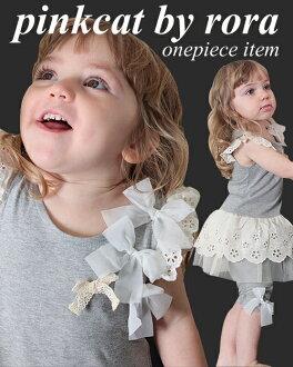 訂單包括剪裁人的外罩和純絲綢和服剪裁期望金額。