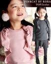 子供 Tシャツ 長袖 無地 女の子AA65【Rora ボニトフリルT(2color)】大きなリボンと流れるようなラッフルが愛らしいナチュラルキュートカットソー♪
