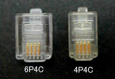 6P4Cか4P4Cお選びください!コネクタ 10個セット【ゆうパケットA対応】