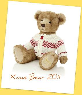 Harrods Christmas Yerba 2011 Freddie Xmas 2011