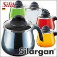 silit シリット ミルクポット(ブラック) 蓋つき 1.7L
