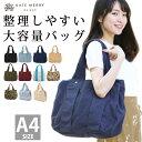 【最大1500円引きクーポン】トートバッグ バッグ トート ...