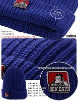 ベンデイビスBENDAVISニットキャップワッチキャップknitcapwatchcapニット帽ワッチユニセックスメンズレディースアウトドアBDW-950a