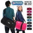 ボストンバッグ 修学旅行 旅行 女の子 可愛い ボストン アウトドア ボストンバッグ OUTDOOR PRODUCTS 232 ビッグ でか デカ ドラムボストンバッグ ショルダーバッグ 2WAY メンズ レディース
