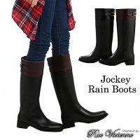 ジョッキーレインブーツ/レインシューズ/レインブーツ/ラバーブーツ/長靴/ロング/ヒール/雨