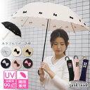 カラフルリボン 折りたたみ 傘 日傘 かわいい ピンクトリック 傘 可愛い かさ 雨傘 晴雨兼用 レディース 大人 親骨50cm リボン フリル おしゃれ UVカット グラスファイバー 軽量 コンパクト 収納