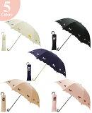 pink trick(ピンクトリック)【雨晴兼用】折傘(UVカット&軽量)カラフルリボンUVカット率97.8%以上!!