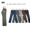 ☆送料無料☆BLUCO(ブルコ)OL-063 WORK PANTS SLIM OLI/NV/GY/BE/BR/BK