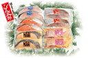 【ぴん太郎 豪華切身セット】5種2枚8切入・一部送料込・房総・干物・真空パック・ご贈答・お中元・お歳暮・ギフト・ひものセット