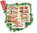 ショッピングパック 【ぴん太郎 らくらくセットW】レンジでポン・一部送料込・房総・干物・真空パック・ご贈答・お中元・お歳暮・ギフトひものセット