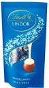 バレンタイン チョコ リンツ 人気 おいしい リンドール ミルク&ホワイトパック5P 926