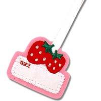 【ぶらんこワッペン】イチゴ吊り下げワッペン&ネーム☆入園・入学準備に♪