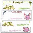 【Jewelpet】ルナ&ペリドットネームラベル☆入園・入学準備に♪