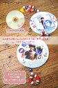 【fanfanシリーズ】手づくりフォトフレームキット「SUMMERブルー」CDをリサイクル夏休み 工作キット 高学年 小学生 自由研究 風鈴キット キット ワークショップ リサイクル