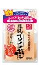 【サナ】なめらか本舗豆乳イソフラボン含有のしっとりクリームN...