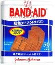 【BAND-AID】バンドエイド肌色タイプ4サイズ缶入り 50枚