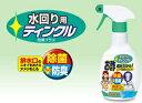 樂天商城 - 【KINCHO】水回り用ティンクル防臭プラスゆずの香り 300ml