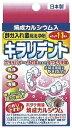 【マコト】部分入れ歯用洗浄剤、キラリデント 約3g×11包入