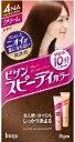 樂天商城 - 【Bigen】ビゲンスピーディカラークリーム 4NA ナチュラリーライトブラウン 40g+40g
