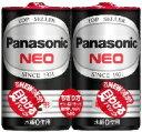 樂天商城 - 【Panasonic】パナソニックマンガン乾電池ネオ黒単2形2個パック R14PNB/2VSE