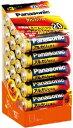 【Panasonic】パナソニックアルカリ乾電池単3形20個パック LR6XJ/20SH