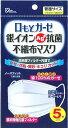 ヨコイ口もとガーゼ銀イオンAg+抗菌不織布マスク普通サイズ 5枚 GF1-M