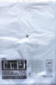 【規格袋01】ハウスホールドジャパンポリ袋透明No12(品番JH12)厚さ0.01mm200枚