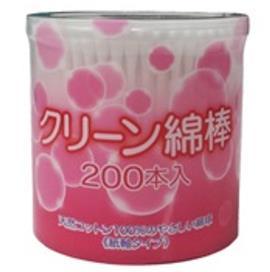 【天然抗菌剤で衛生的♪】クリーン綿棒200本