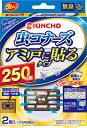【KINCHO】簡単虫...