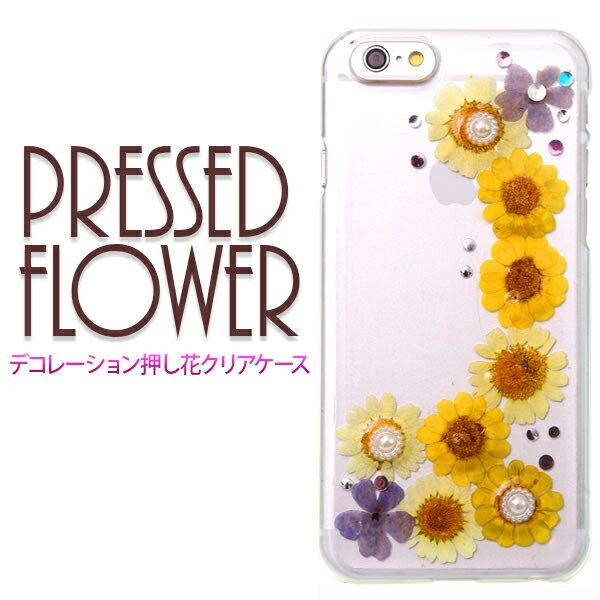 送料無料iPhone6sアイフォン6siPhone6アイフォン6押し花デコレーションケース|スマホケ